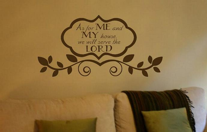 Bon As For Me And My House We Will Serve The Lord Vinyl Wall Art