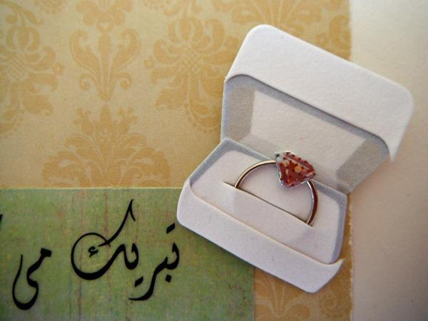 Farsi Wedding Congratulation 3D Ring Card