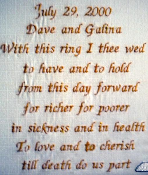 Custom wedding vows bride groom embroidereddreams