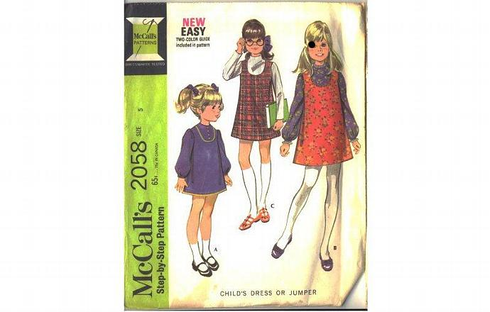 Vintage Girls Dress Sewing Pattern 2058 1960s McCalls Sz 5