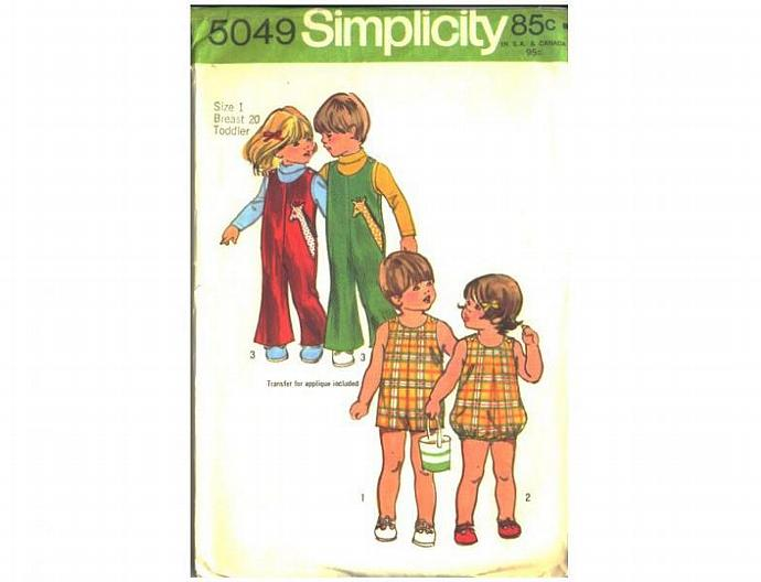 Jumpsuit Sewing Pattern Simplicity Toddler 5049 Sz 1