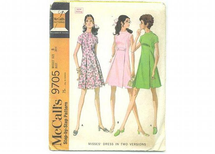 Teen Dress Sewing Pattern 9705 1960s McCalls Sz 8
