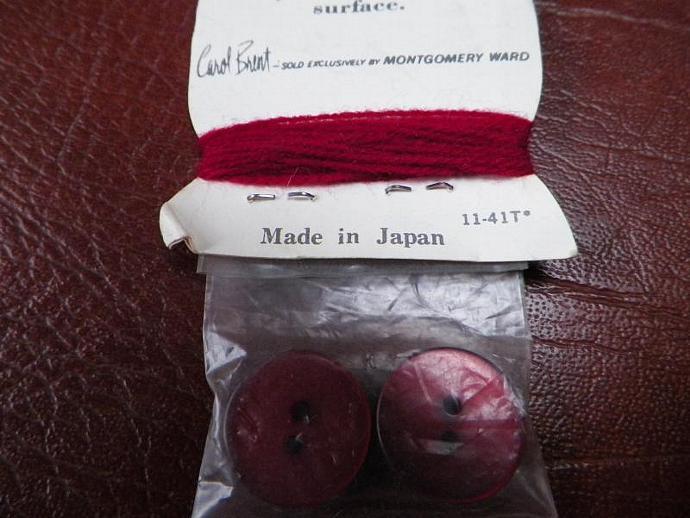 Carol Brent Vintage Buttons