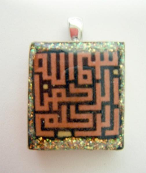 Square Red & Black Bismillah Scrabble Tile Pendanet Necklace