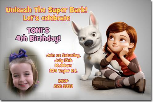 Bolt Birthday Invitations (Download JPG Immediately)