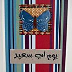 Featured item detail 3665835 original