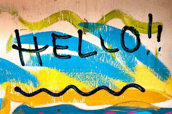 Impromtu Hand Painted Sign Helloo!!