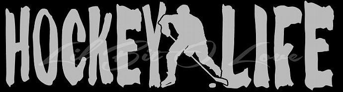 6 Inch Hockey Life Vinyl Decal Sticker, Ice Hockey Player Hockey Life