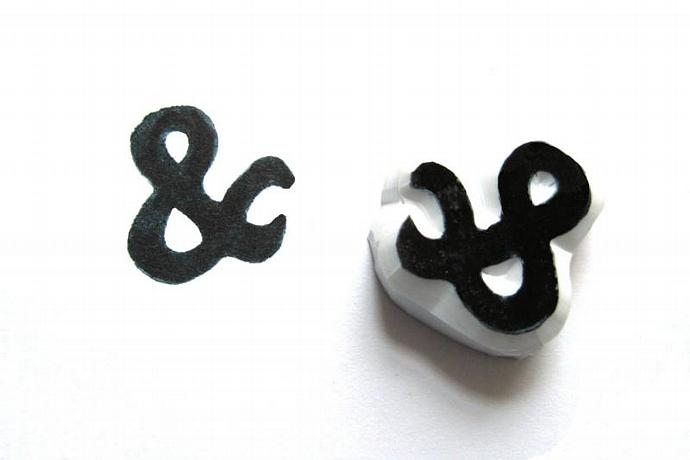 Simple Ampersand Hand Carved Rubber Stamp
