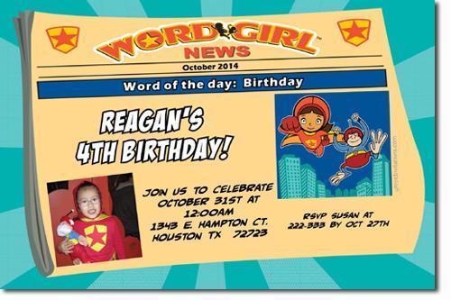 Word Girl Party Birthday Invitations (Download JPG Immediately)