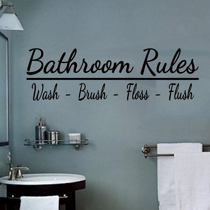 Incroyable Script Bathroom Rules Vinyl Wall Decal Wash Brush Floss Flush Wall