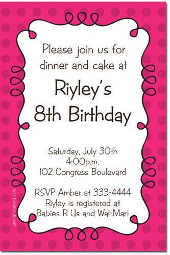 Swirls Birthday Party Invitation ALL COLORS (Download JPG Immediately)