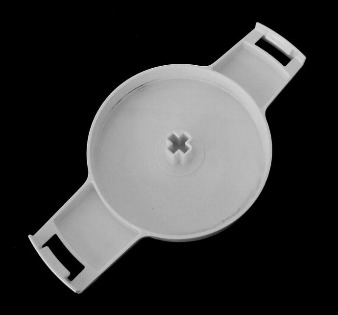 Master Chef Ice Cream Maker Lid Replacement Part #22712