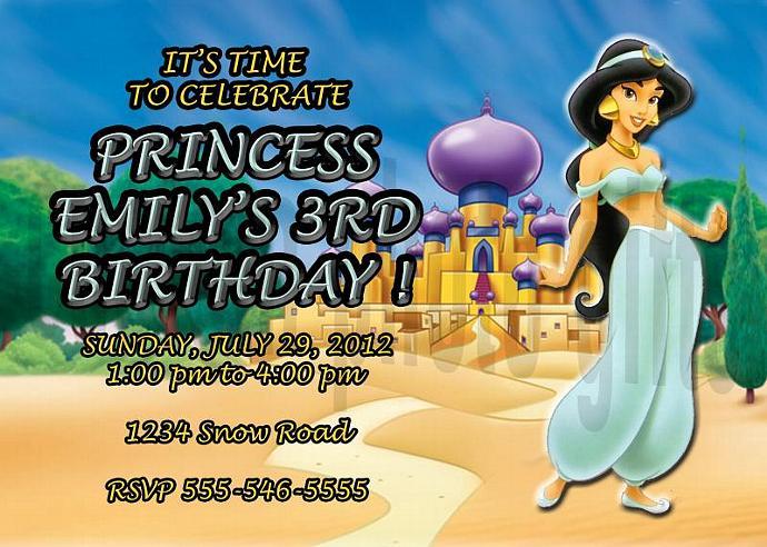 Disney Princess Jasmine Personalized Custom Birthday Invitation Digital File