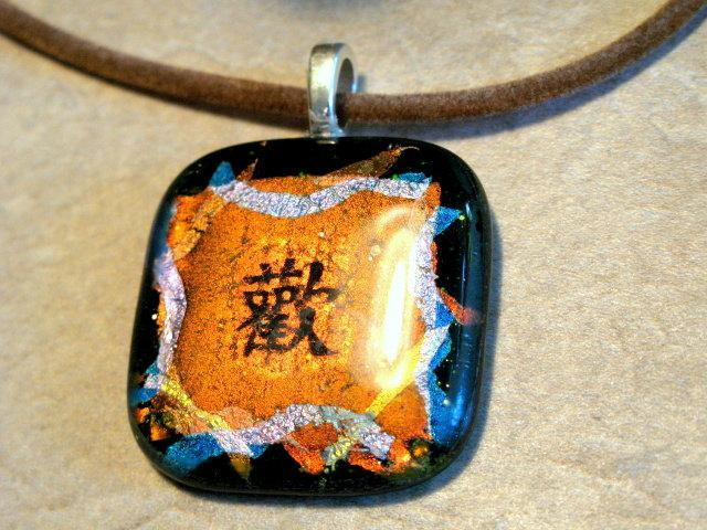 JOY Kanji Fused Glass Pendant Necklace.  Bumbleberry Jewelry
