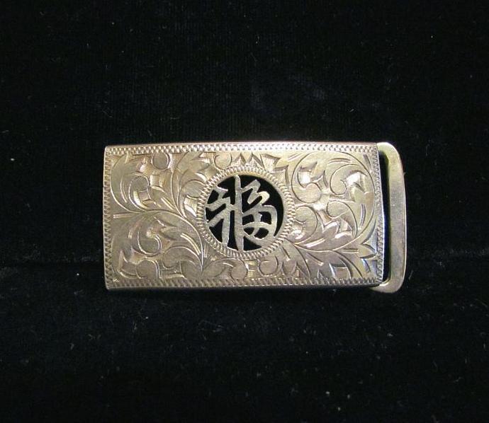 Vintage Silver Asian Belt Buckle Etched Chinese Symbols