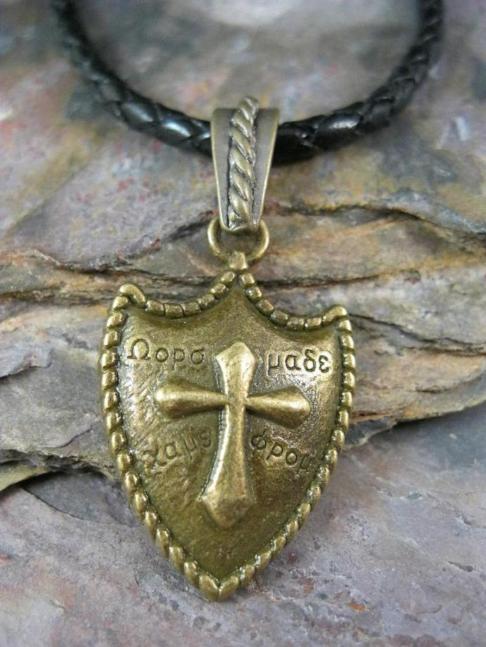 Shield of faith mustard seed necklace or communionofsaints shield of faith mustard seed necklace or keychain black braided leather cross aloadofball Images