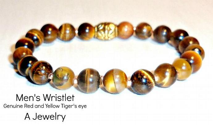 "Men's Bracelet Tiger's Eye,""Persistence"""