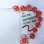 Featured item detail 5554844 original