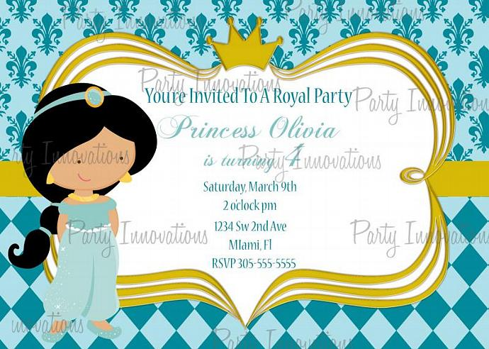 Printable Princess Jasmine Birthday Party Invitation