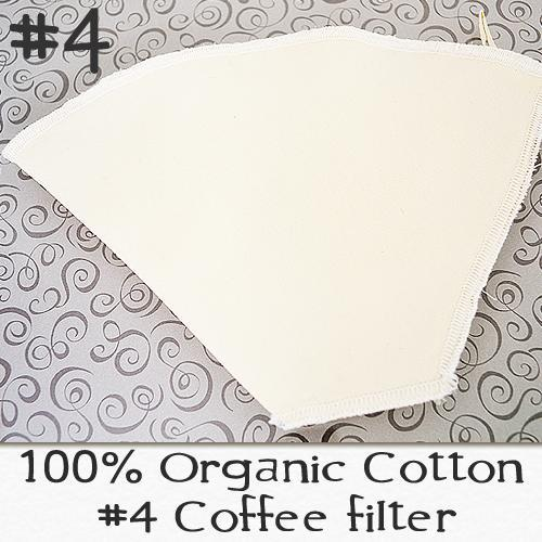 Set of TWO (2) Organic Cotton Fabric Coffee Filter #4 Cone Shaped for Drip