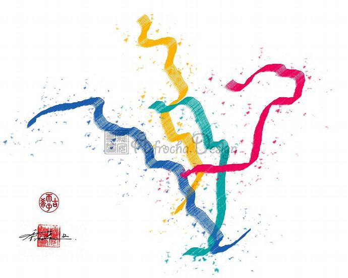 Metro Map Lisbon Portugal.Lisbon Portugal Metro Map 8 X 10 Print By Afrochadesign