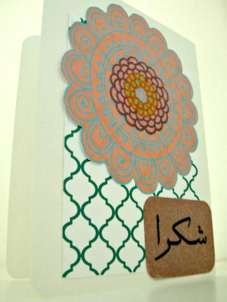 Arabic Thank You شكرا Card with One Flower