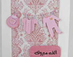 Item collection 5965455 original