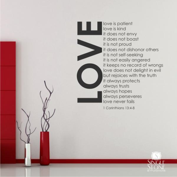 Love Is Patient (Love Chapter) Wall Decal Quote - Vinyl Text Wall Words Stickers