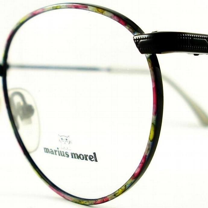vintage marius morel france eyeglasses frame glasses sunglasses - Morel Frames