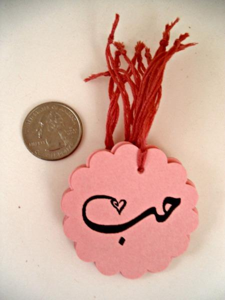 Arabic Love scalloped circle hang tag (pink), set of 6