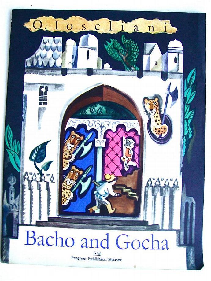 vintage Russian fairy tale book