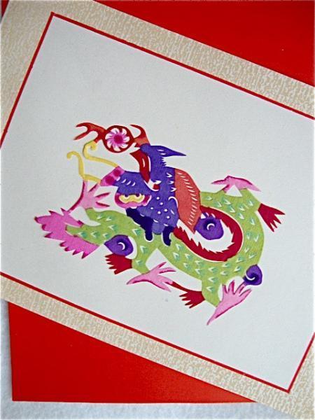 handcut Chinese bamboo scissor folk art card