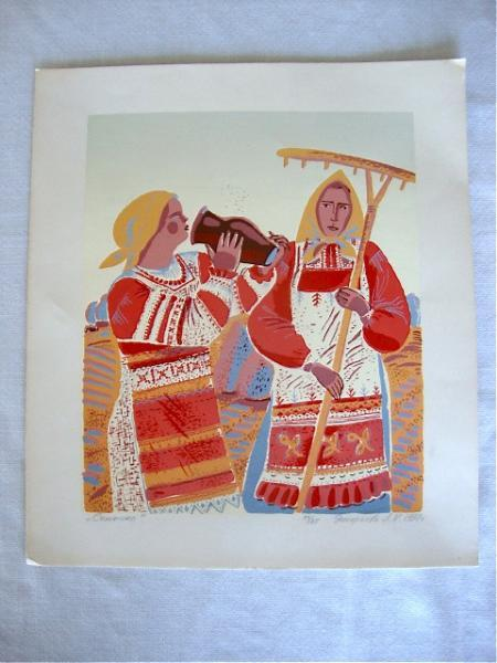 vintage Russian limited edition silk screen print