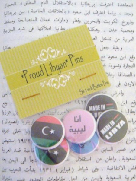 *Proud Libyan* Six 1 inch Button Pins
