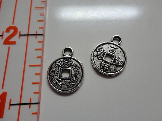 Japanese Kanji Charm - Silver