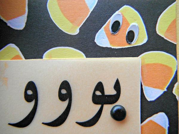 Arabic Halloween Handmade Card