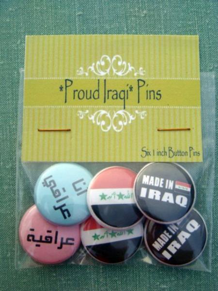 Iraqi Pride Set-  Six 1 inch Pinback Buttons
