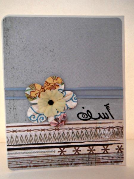 Arabic آسف I'm Sorry Blue Ribbon Greetting Card