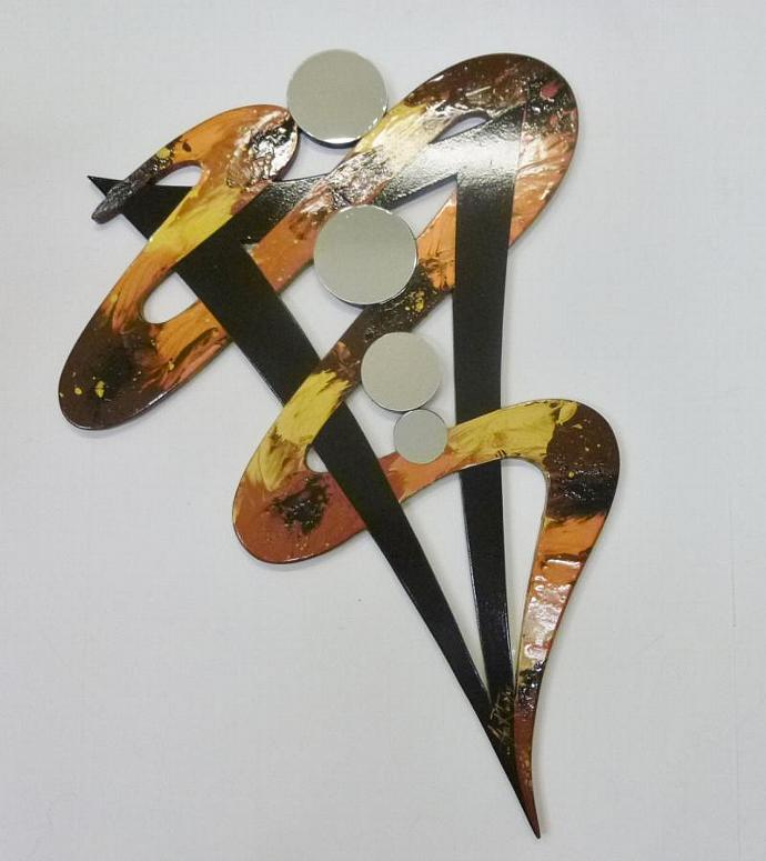 New Contemporary Modern Abstract Art brown & gold Wood Wall Sculpture hanging