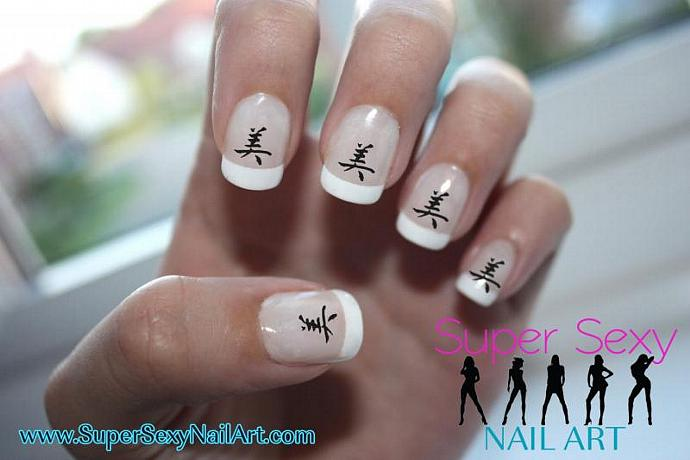 Chinese Symbol Beauty Beautiful Nail Art By Supersexynailart On Zibbet