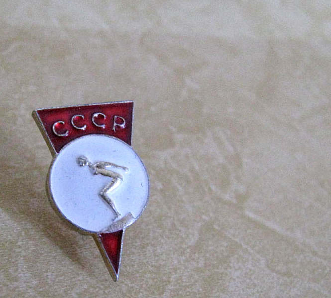Cloisonne 1960 Winter Olympics Women USSR Vintage Trading Pin Brooch