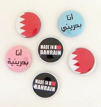 *Proud Bahrainian* Six 1 inch Button Pins