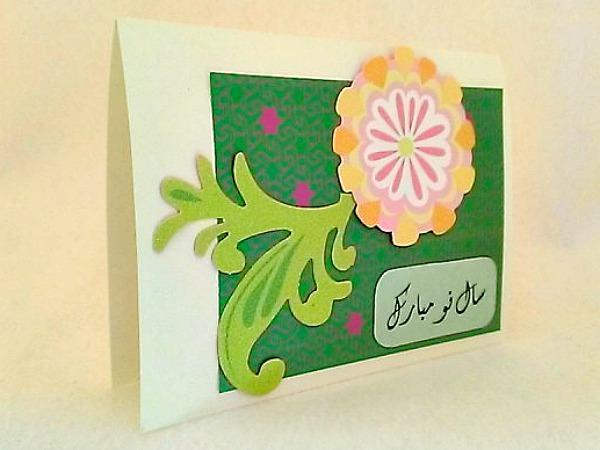 Farsi New Year Glittered Chipboard Flower Card