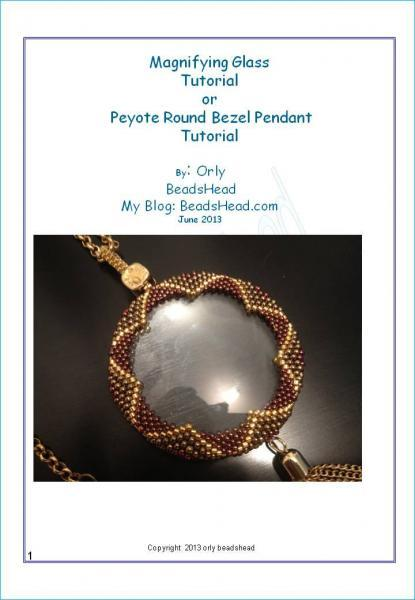 Magnifying glass or any round pendant bezel with beadwork - step-by-step pdf
