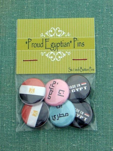 Egyptian Pride Set - Six 1 inch Pinback Buttons