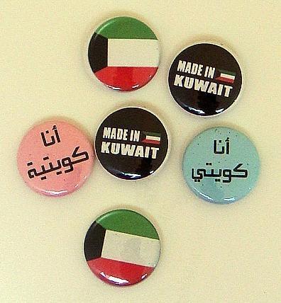 Kuwaiti Pride Set - Six 1 inch Pinback Buttons
