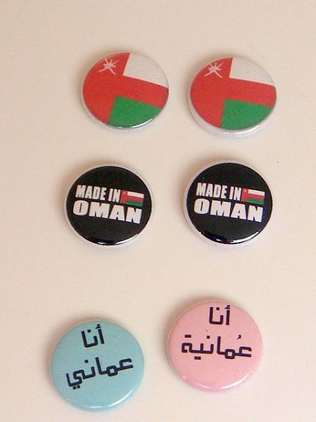 *Proud Omanian* Six 1 inch Button Pins
