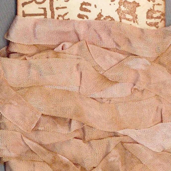 seam binding 5 yards tea dyed pink vintage Paris tag trim ribbon French chic