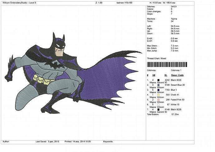 Embroidery Machine design file. Batman. 4x4, 5x7, 6x10 inch hoop.